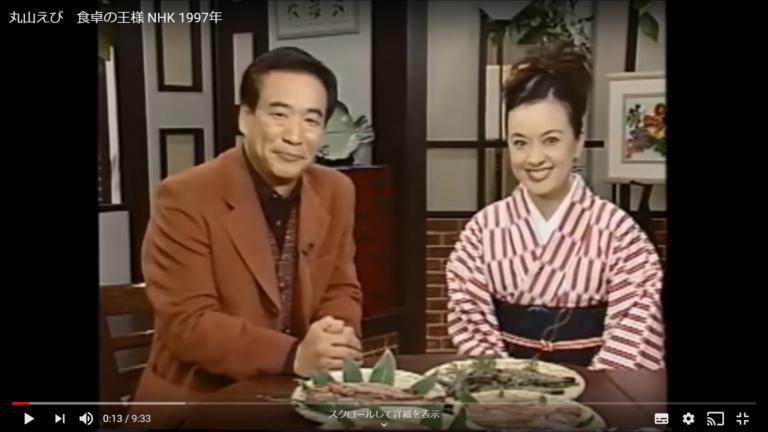 食卓の王様NHK